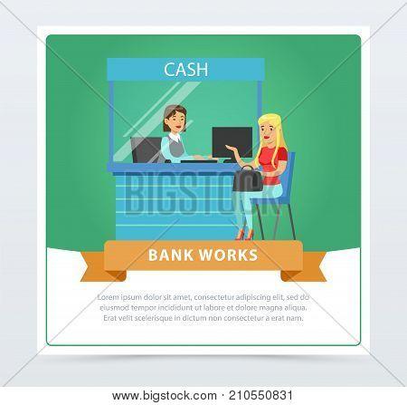 Female client at the cash desk at bank office, bank works banner for advertising brochure, promotional leaflet poster, presentation flat vector element for website or mobile app with sample text