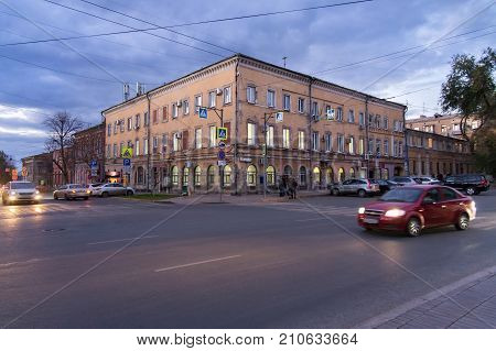 SAMARA, RUSSIA - OCTOBER 12, 2016: Old shabby buildings in the center of Samara (former Kuybyshev). Is the sixth largest city in Russia. It is situated in the southeastern part of European Russia.