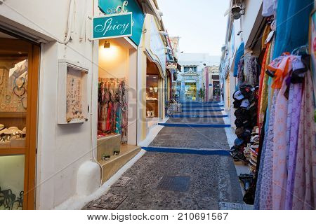 Thira Streets With Shops And Tourists, Santorini.