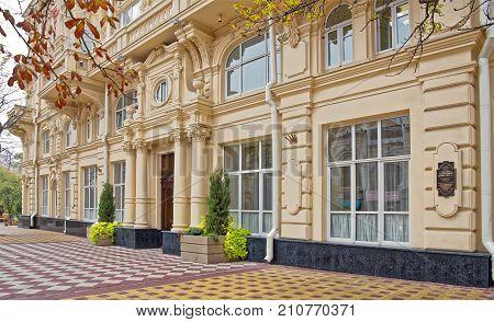 Rostov-on-DonRussia - October 212017: The building of the City Duma 1899. Architect A. Pomerantsev
