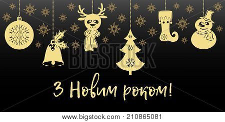 Gold Christmas pendants a bell with holly ball fir-tree snowflakes deer in scarf snowman in a hat stocking. Translation from Ukrainian Happy New Year. Border isolated on black background. Vector