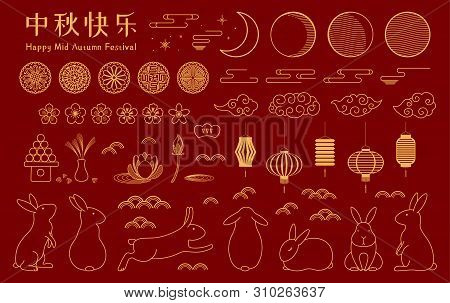 Set Of Gold Mid Autumn Elements, Rabbits, Full Moon, Stars, Clouds, Lanterns, Mooncakes, Lotus Flowe