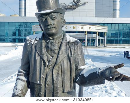 Yekaterinburg, Russia-03/20/2019: Monument To Brothers Lumiere. Next To The Figures Of The Brothers,