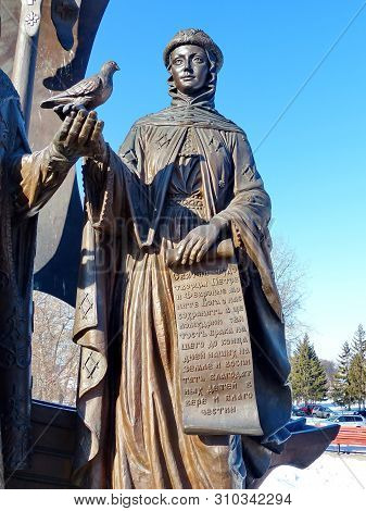 Yekaterinburg, Russia-03/20/2019:monument To St. Prince Peter And St. Fevronia Of Murom, Patrons Of