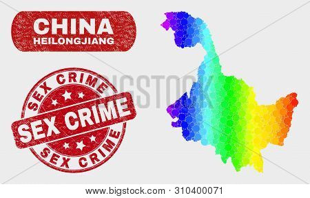 Spectrum Dot Heilongjiang Province Map And Watermarks. Red Rounded Sex Crime Scratched Seal Stamp. G