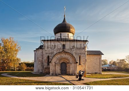 White-stone St. George`s Cathedral Of The Xiii Century, Located In The Town Of Yuryev-polsky, Vladim