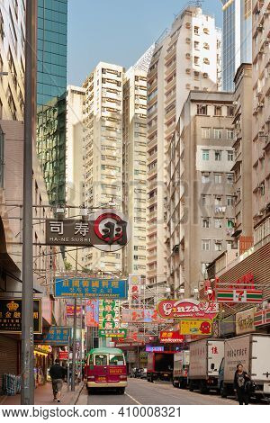 Causeway Bay, Hong Kong Island, China, Asia - November 11, 2008: Cityscape Of A Commecial Street Wit