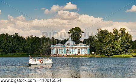 Petersburg, Russia - June 29, 2017: Tsarskoye Selo. The Hermitage Pavilion In The Catherine Park