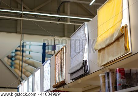Blinds, Roller Blinds In The Store. Nice Interior And Decoration Of The Room. Sun Protection.