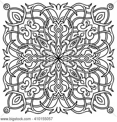 Vector Hand Drawn Mandala. Oriental Decorative Element. Islam, Arabic, Indian, Italian Majolika. Col