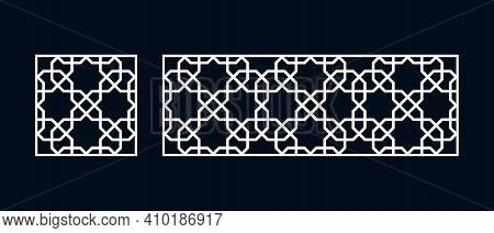 Set Of Templates Islamic Pattern For Laser Cutting Or Paper Cut. Vector Illustration.