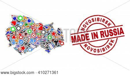 Production Mosaic Novosibirsk Region Map And Made In Distress Rubber Stamp. Novosibirsk Region Map M