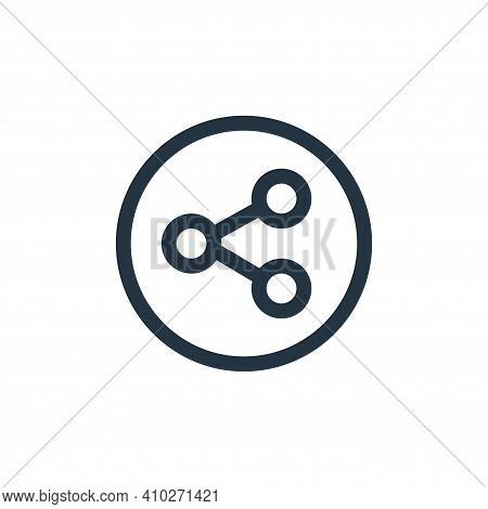 share icon isolated on white background from communication and media collection. share icon thin lin