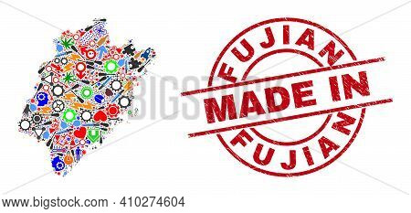 Component Fujian Province Map Mosaic And Made In Grunge Stamp Seal. Fujian Province Map Mosaic Forme
