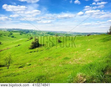 Picturesque Hilly Landscape With Bright Blue Cloudy Sky. Cherkasy Oblast, Ukraine