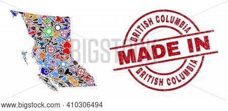 Science Mosaic British Columbia Map And Made In Scratched Stamp. British Columbia Map Mosaic Created