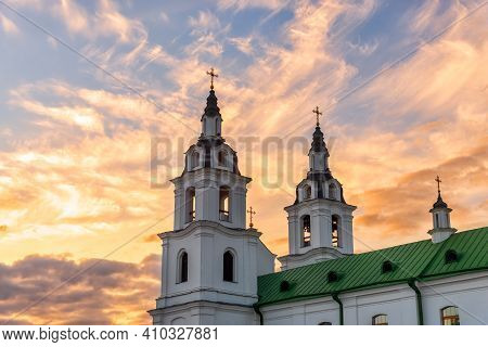 Cathedral Of Holy Spirit In Minsk - Main Orthodox Church Of Belarus And Symbol Of Old Minsk.