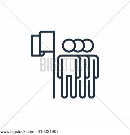 leadership icon isolated on white background from management collection. leadership icon thin line o
