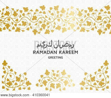 Ramadan Kareem Background. Arabesque Arabic Floral Pattern. Tree Branch With Flowers And Petals. Tra