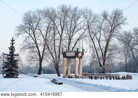 Minsk, Belarus - January 24, 2018: City park in central part of Minsk in winter, Belarus