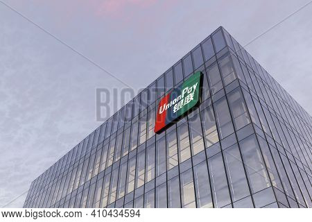 Pudong, Shanghai, China. February 17, 2021. Editorial Use Only, 3d Cgi. Unionpay Signage Logo On Top