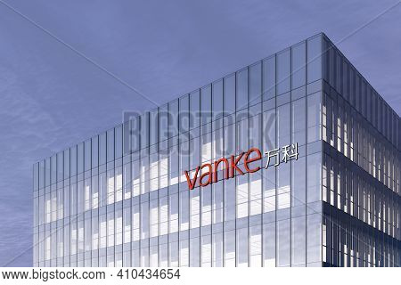Shenzhen, China. February 27, 2021. Editorial Use Only, 3d Cgi. Vanke Signage Logo On Top Of Glass B