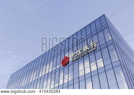 Beijing, China. February 18, 2021. Editorial Use Only, 3d Cgi. Citic Bank Of China Signage Logo On T