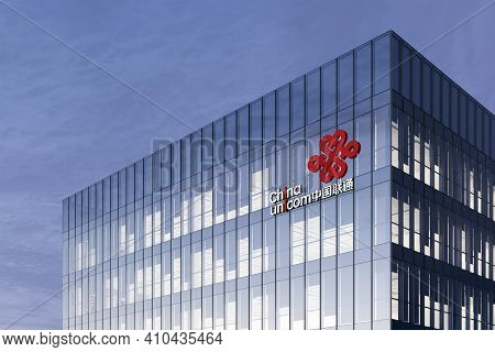 Hong Kong, China. February 19, 2021. Editorial Use Only, 3d Cgi. China Unicom Corporation Signage Lo