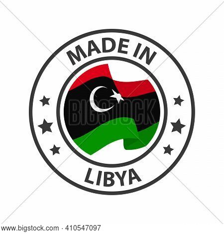 Made In Libya Icon. Stamp Sticker. Vector Illustration