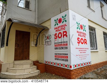 Chisinau, Moldova - Nov 1, 2018: Building Corner With Large Ooh Advertising Banner In Central Chisin