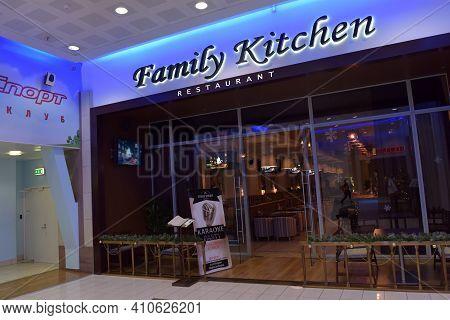 St. Petersburg, Russia 15.12.2019 Restaurant Family Kitchen, St. Petersburg, Russia