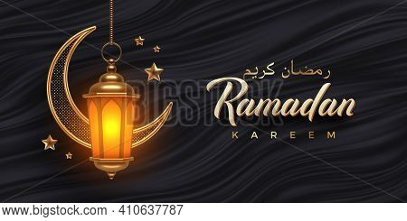 Ramadan Kareem Vector Illustration. Ramadan Greeting Card With Golden Islamic Lantern And Crescent O