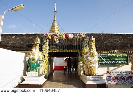 Beautiful Golden Chedi Pagoda Stupa Of Wat Phra That Doi Kham Temple For Thai People And Foreign Tra