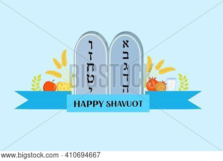 Happy Shavuot Greeting Card, Poster, Invitation, Flyer. Template For Your Design. Inscription Hebrew