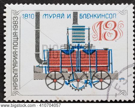 Republic Of Bulgaria - Circa 1983: Postage Stamp Locomotive Of Murray And Blenkinsop, 1810 Printed I