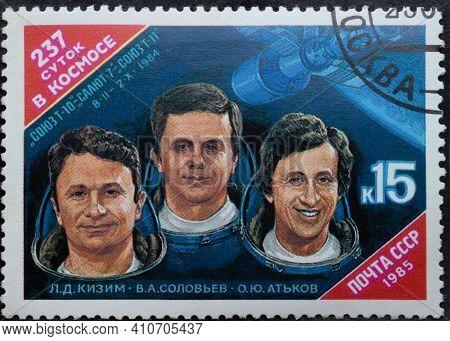 Ussr - Circa 1985: Postage Stamp 237 Days In Space - L. Kizim, V. Solovyov, O. Atkov Printed In Ussr