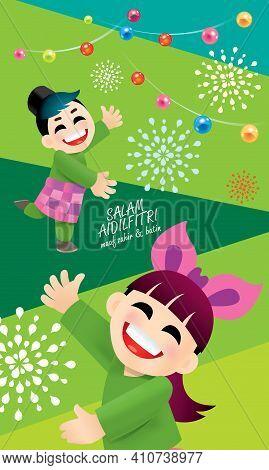 Muslim Boy And Girl Celebrating Raya Festival, With Colorful Background. Translation: Happy Raya. Ve