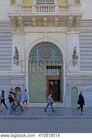 Athens, Greece - May 04, 2015: Entrance To National Bank Of Greece Headquaters Building In Athens, G