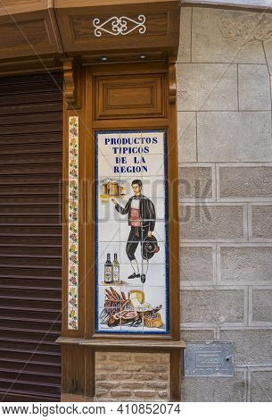 Toledo, Spain, July 2020 - A Tiled Sign In The City Of Toledo, Spain