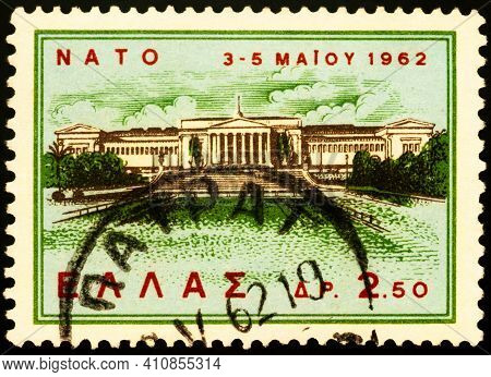 Moscow, Russia - February 28, 2021: Stamp Printed In Greece Shows Zappeion Building, Athens, Greece,
