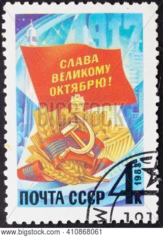 Ussr - Circa 1983: Postage Stamp 'hammer And Sickle On The Background Of The Red Flag' Printed In Us