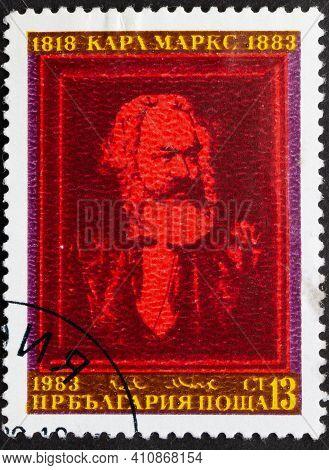Republic Of Bulgaria - Circa 1983: Postage Stamp 'death Centenary Of Karl Marx' Printed In Republic