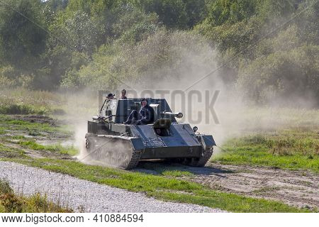 Moscow, Russia, 2018-08-25, Exhibition Of Military Equipment, Display Of Military Vehicles In Action