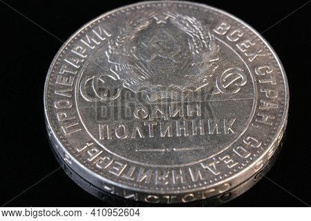 Soviet Coin Of 1924 Made Of Pure Silver In Denomination Of Fifty Kopecks Close-up On A Black Backgro