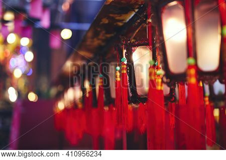 Selective Focus On Traditional Red Chinese Lanterns With Blessings. Man Mo Temple, Hong Kong