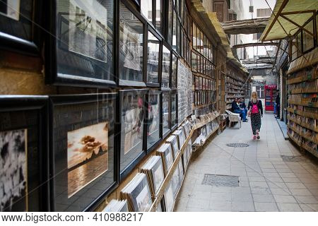 Cairo, Egypt - February 09, 2021: The Historical Narrow Streets Of Old Coptic District Nowadays Serv