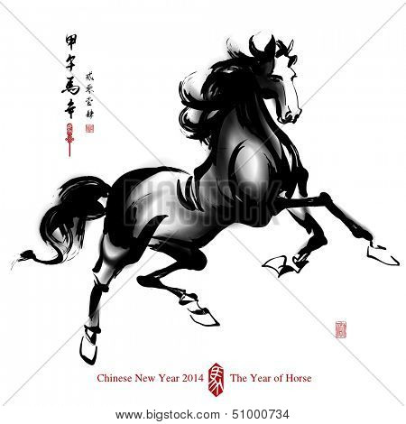 Horse Ink Painting, Chinese New Year 2014. Translation: Year of