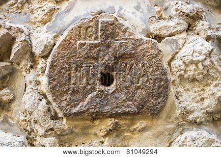 The Eighth Station Of The God Way On Via Dolorosa In Jerusalem.