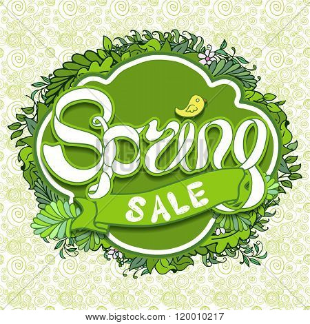 Green Banner Of White Text Spring Sale And Leaves Composition