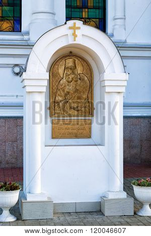 Icon Holy Confessor Ignatius Valuysky. Nicholas Cathedral. Valuyki. Russia